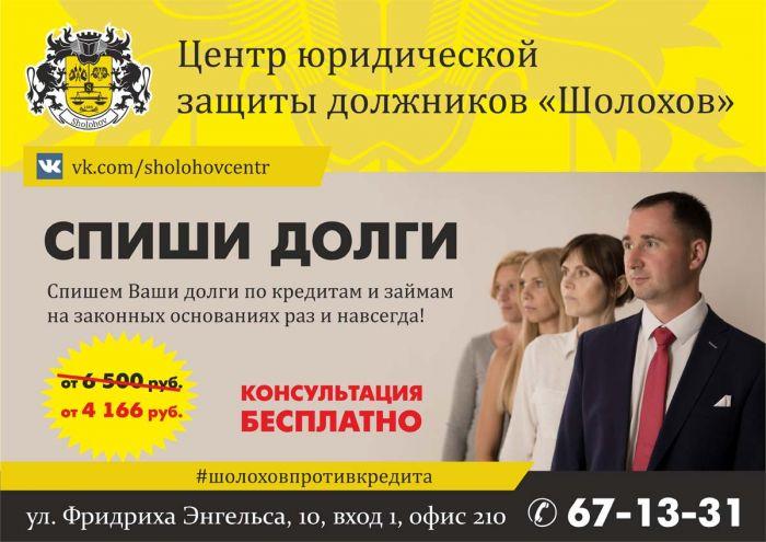 бесплатные юридические консультации по телефону в петрозаводске